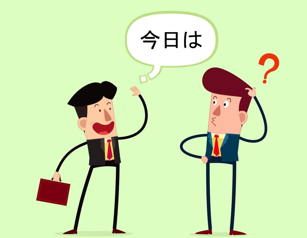 Dwóch mężczyzn nie umiejących się wspólnie porozumieć