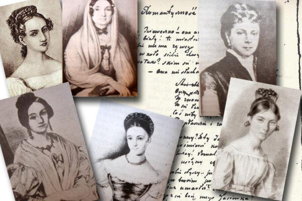 Kobiety Adama Mickiewicza na przykładzie zestawienia ich portretów